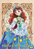 Princess Maker 2