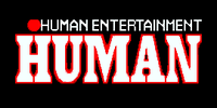 Human Entertainment